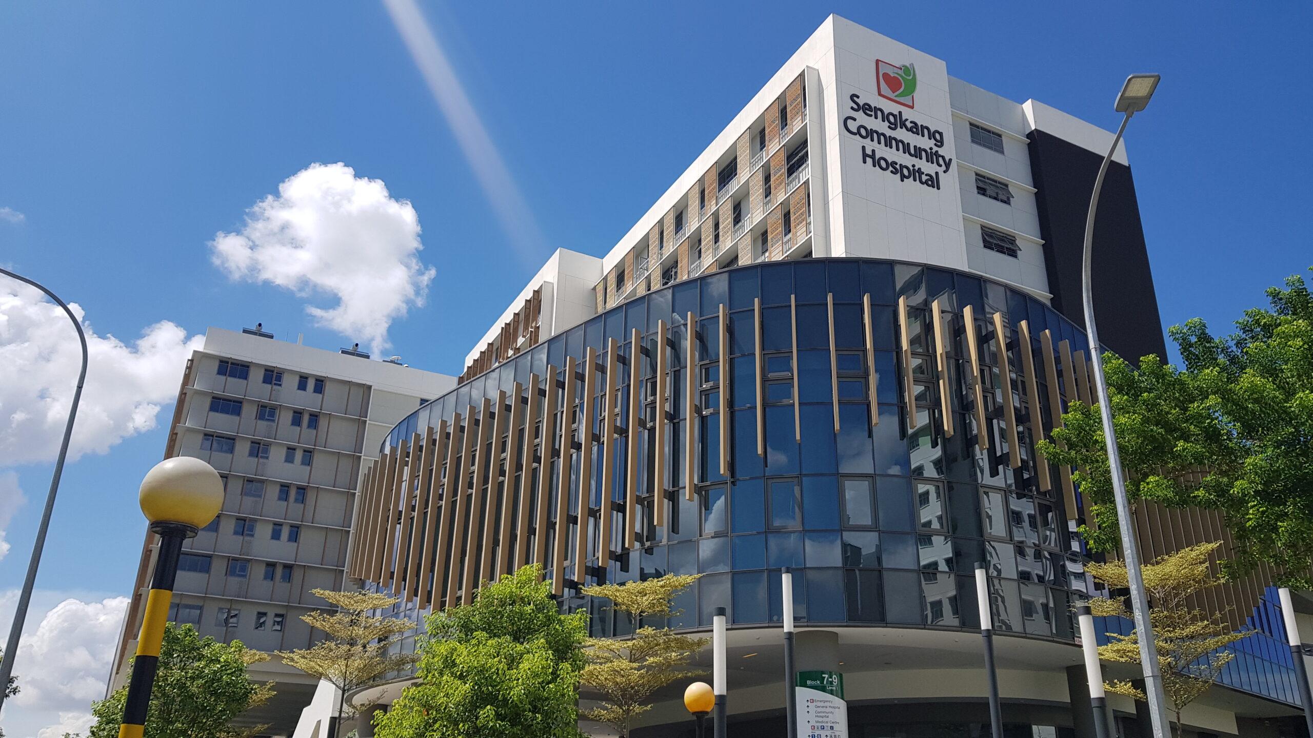 Sengkang Community Hospital