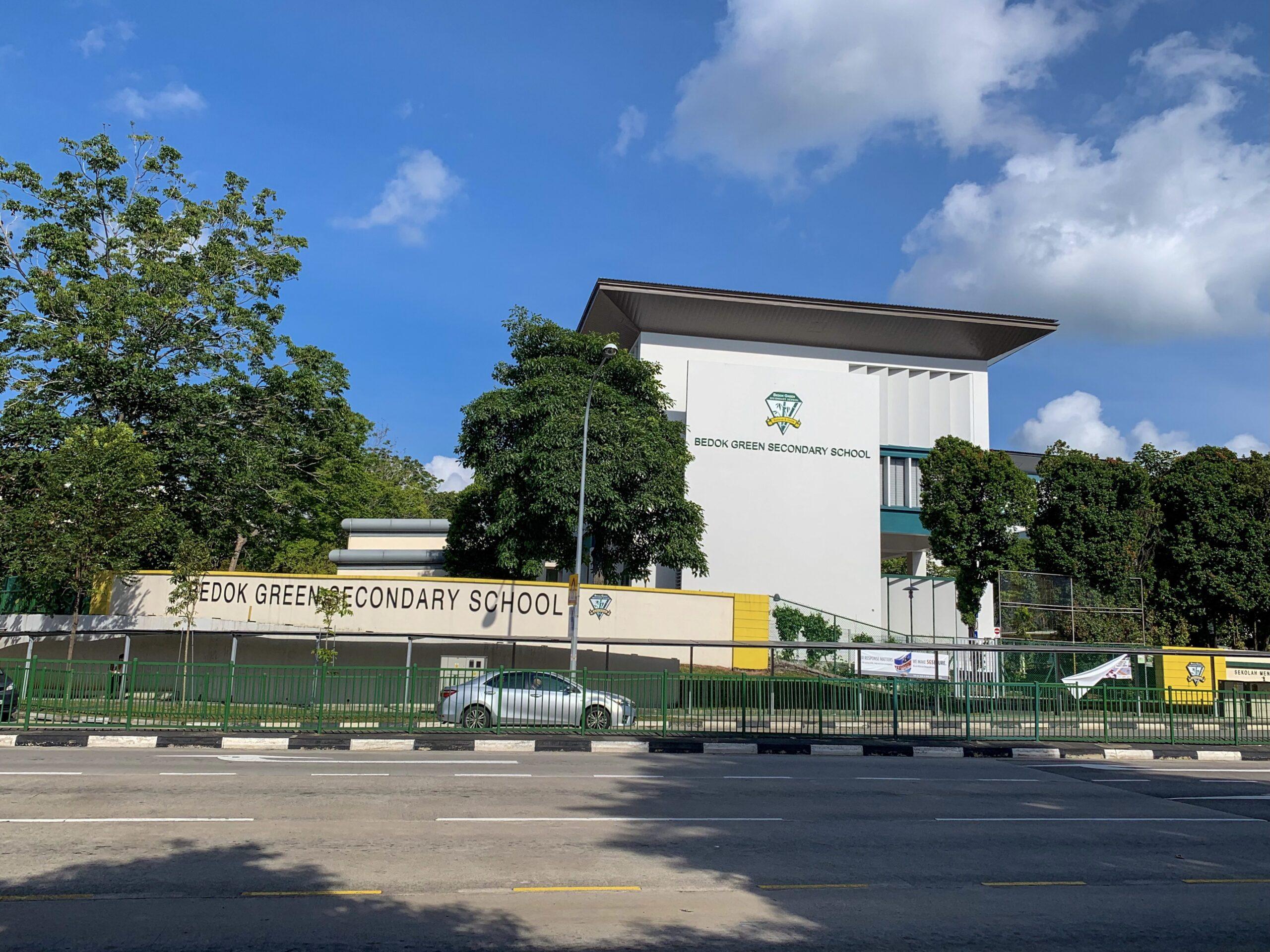 Bedok Green Secondary School