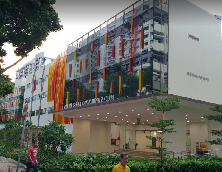 Jalan Besar Community Club